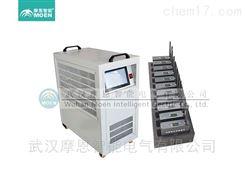 MOEN-3965蓄电池充电放电测试仪