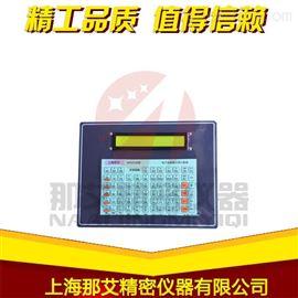 NAI3536細胞計數器使用方法