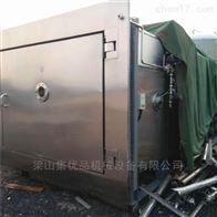 济宁二手30平方冷冻干燥机提供安装