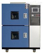 50L-150L三箱式高低温冷热冲击试验箱