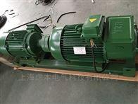 厂家推荐中频发电机组