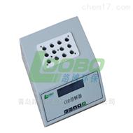 路博自产LB-901B型COD快速消解仪