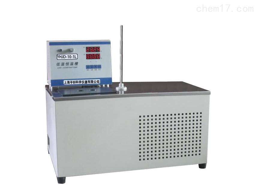 磁力搅拌低温恒温槽