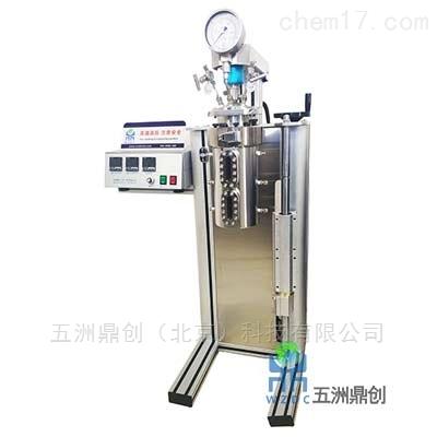 WZ北京实验室型机械搅拌高压反应釜