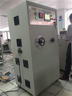 LSK-FZG-3自镇流灯电源负载控制柜