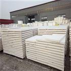 1200*600硅质聚苯板