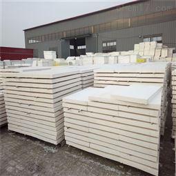 热固改性聚合聚苯板 厂家供应