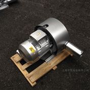 双叶轮3KW旋涡气泵