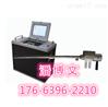 直供加热冷凝MC-3040B型紫外吸收烟气分析仪
