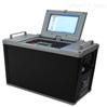 新产品上市LB-3040紫外吸收烟气监测系统