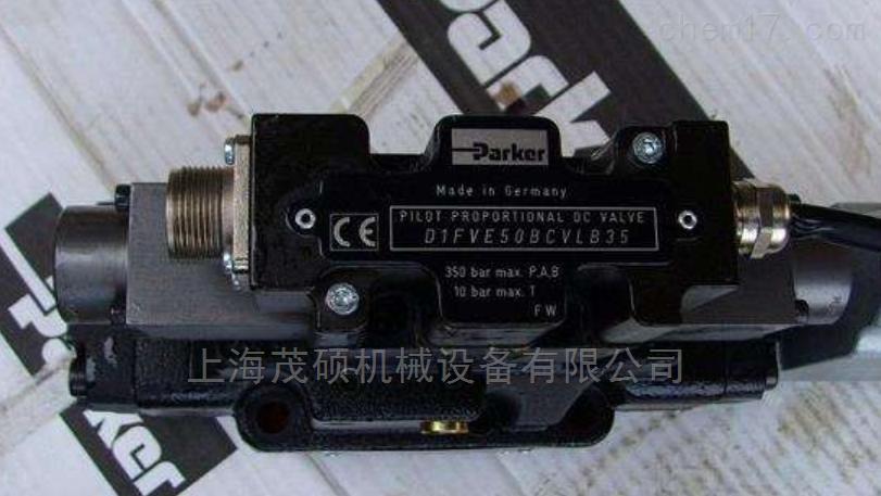 495900A4美国PARKER派克电磁阀大量现货