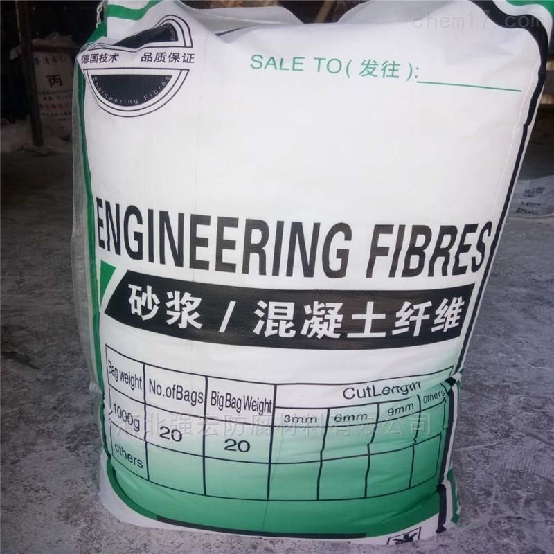聚丙烯纤维PP纤维掺量抗裂耐拉