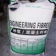 聚丙烯耐拉纤维生产厂家