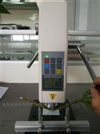植物茎秆强度测定仪