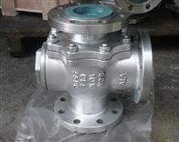 Q45F三通T型球閥廠家