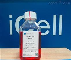 iCell-0007F12K培养基