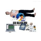TAH/ALS900電腦高級多功能急救訓練模擬人|心肺復蘇