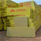 1200*600防火岩棉板 绿色无毒 厂家供应
