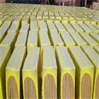 1200*600玄武岩棉板厂家 种类齐全