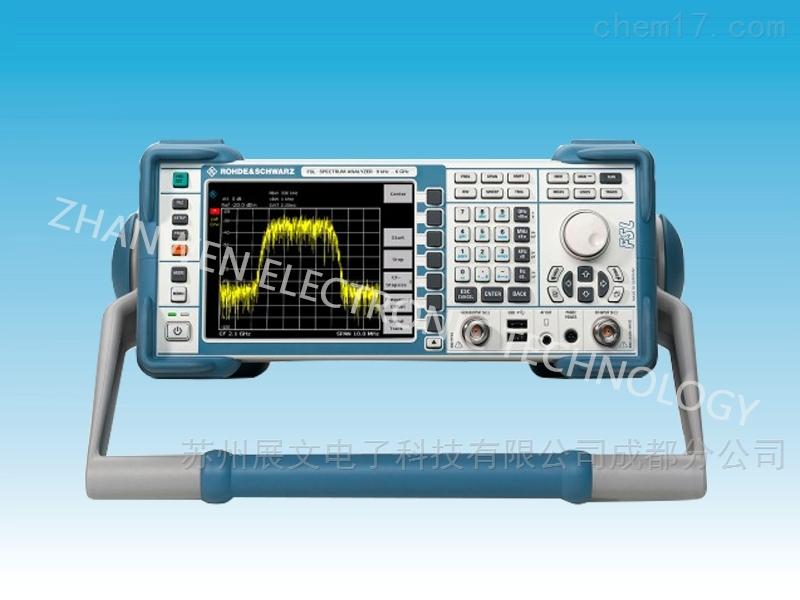 频谱分析仪FSL系列
