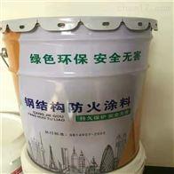 广东省钢结构美高梅手机版登录4858施工工艺