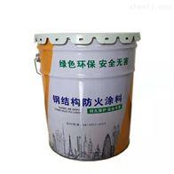 陕西省钢结构美高梅手机版登录4858厂商报价