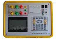 苏霍供应-工频线路参数测试仪