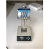 干式氮吹仪 空气吹干仪 氮气吹扫仪 批发