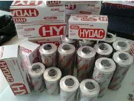 特价供应德国HYDAC贺德克滤芯