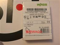 750-432WAGO中国750-432