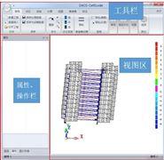 DACS-CellGuide數字化試箱軟件