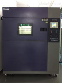 高低温冲击试验箱有限公司