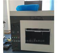 ZY-H针焰燃烧试验装置