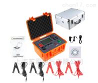 数字等电位连接电阻直流接地测试仪