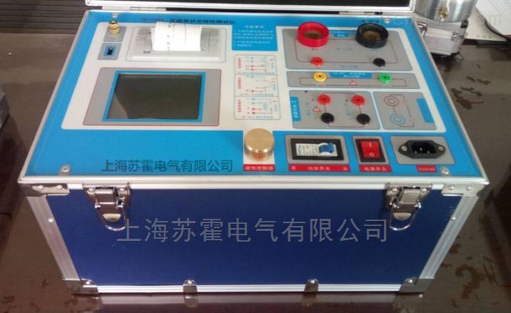 互感器测试仪电力部门推荐产品