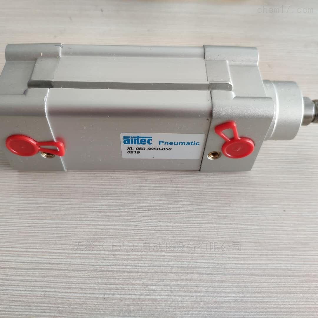 AIRTEC气缸XL-063-0160-000德国*