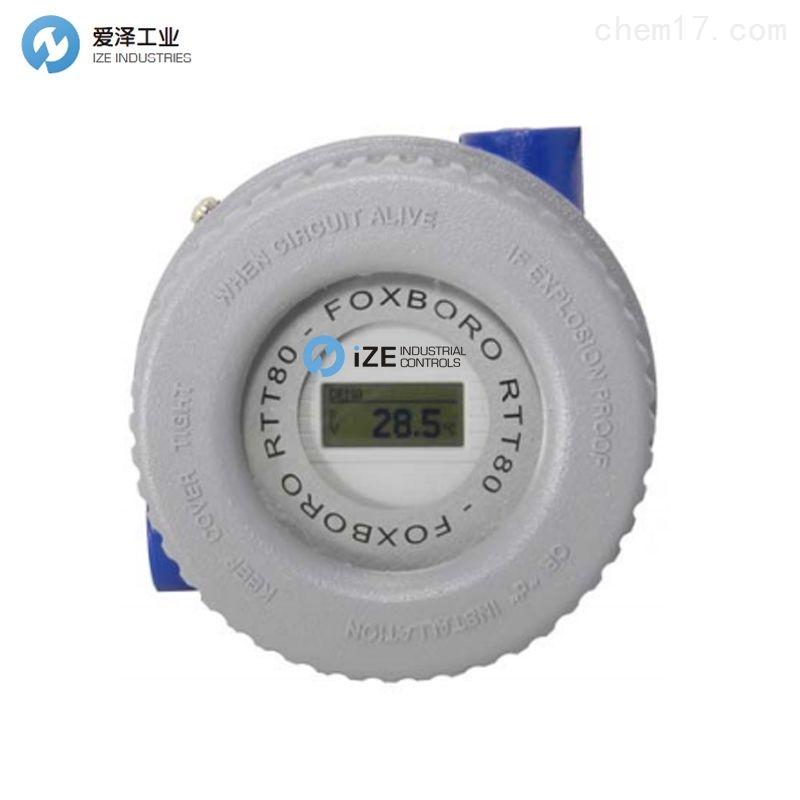 FOXBORO温度变送器RTT80-T1SSQNAFA-L1