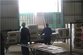 1200*600A级岩棉板厂家 厂家报价