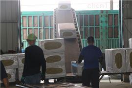 1200*600外墙岩棉保温板价格 批发厂家 价格合理