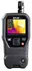 便携式设计 FLIR MR176红外成像温湿度计