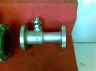 QJ41M一体式高温球阀厂家