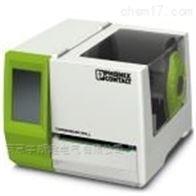 1076800菲尼克斯打印机THERMOMARK ROLL CN