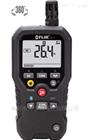 菲力尔FLIR MR77温湿度计