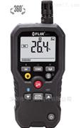 菲力爾FLIR MR77溫濕度計