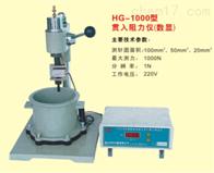 HG-1000S型HG-1000S型手动混凝土贯入阻力测定仪