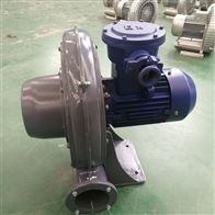 FX-5A   3.7KW防爆中压鼓风机厂家直销