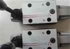 阿托斯ATOS疊加閥HR-012 50意大利進口