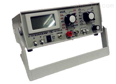 高绝缘电阻测试仪ZC-90