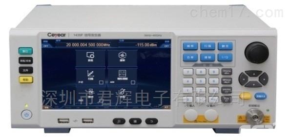ceyear思仪1435A/B/C/D/F信号发生器