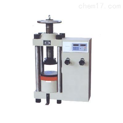YES-2000型数显压力试验机